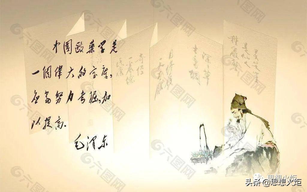 歐陽雪梅:中國共產黨與中醫藥的百年傳承創新