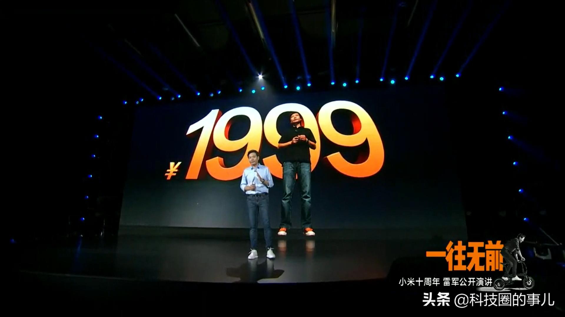小米雷军曝料小米1代本来只卖1499元但最后卖1999,缘故不是内行人