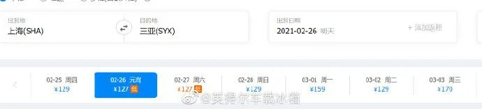 """「中国露营元年」,精致出圈""""露营热""""逐步升温"""
