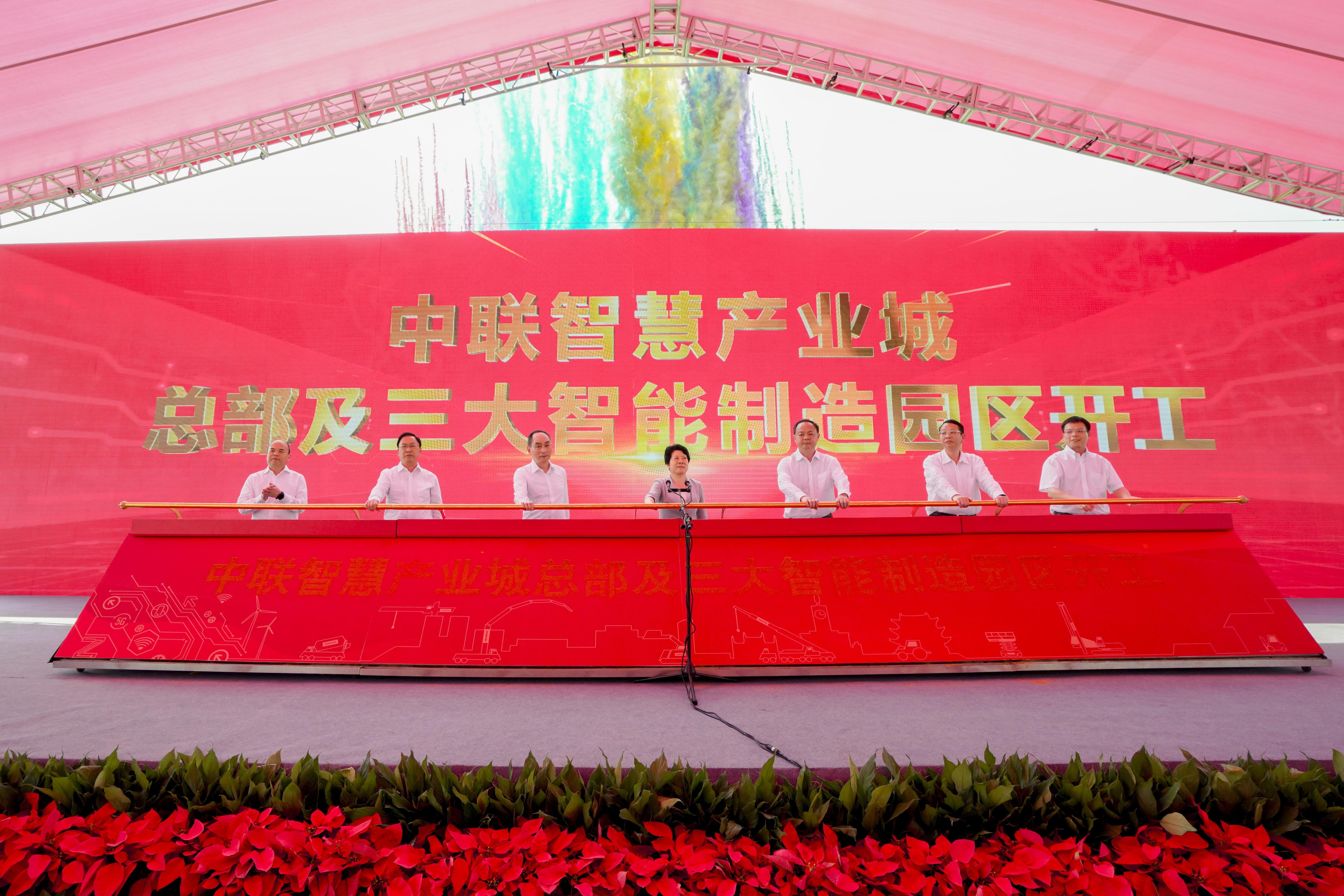 qg777钱柜误乐29周年庆:芳华满怀、智领未来