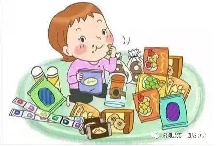 2021年滨海县第一初级中学寒假安全教育告家长书