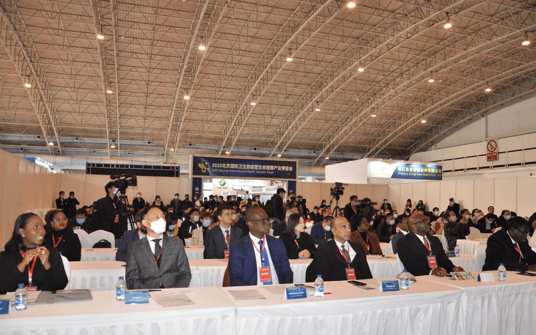 中国北京国际生命健康产业博览会盛大开幕