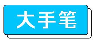 iOS14正式版来了;金龙鱼获批创业板上市;赵明吐槽苹果手表