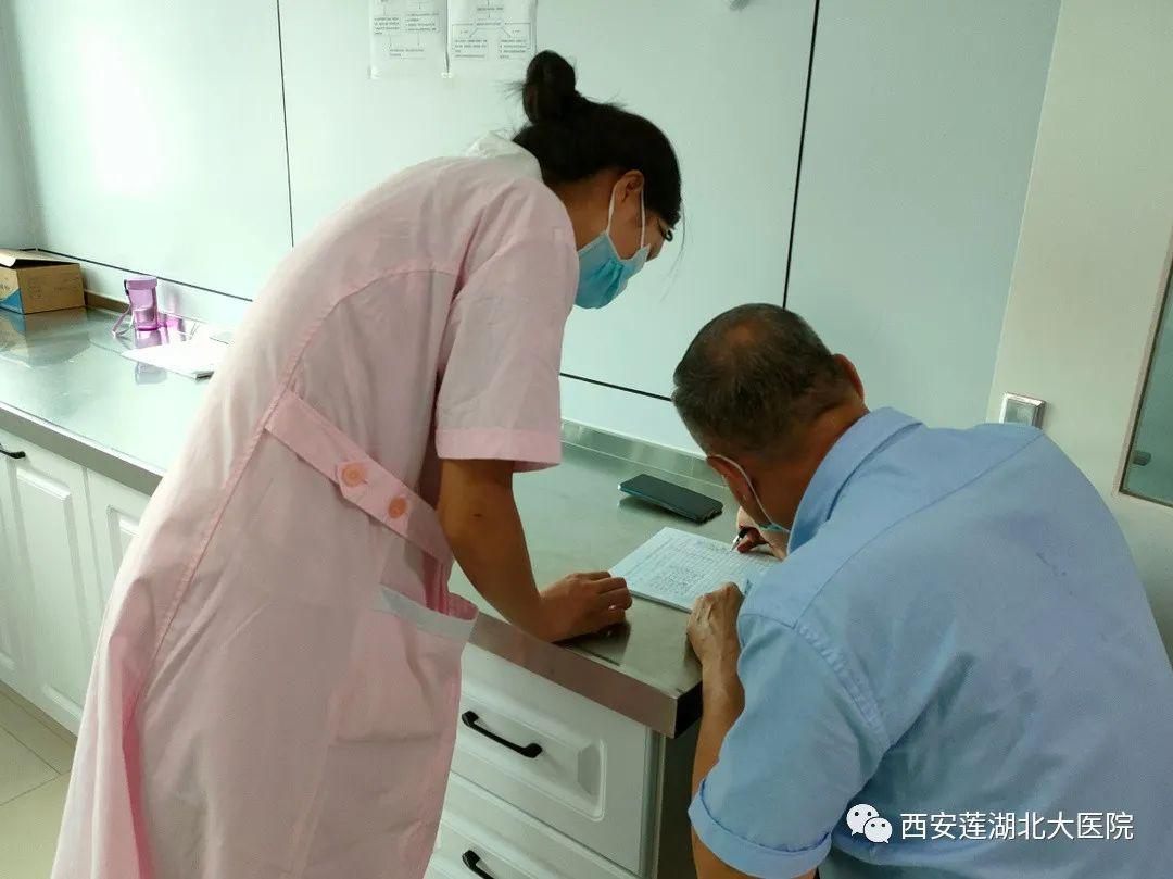 西安莲湖北大医院设立新冠疫苗临时接种点 全力推进疫苗接种