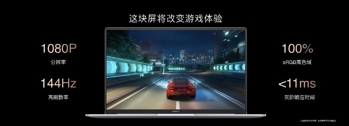 科技创新让互联更简单 荣耀MagicBook V 14携多款新品重磅发布