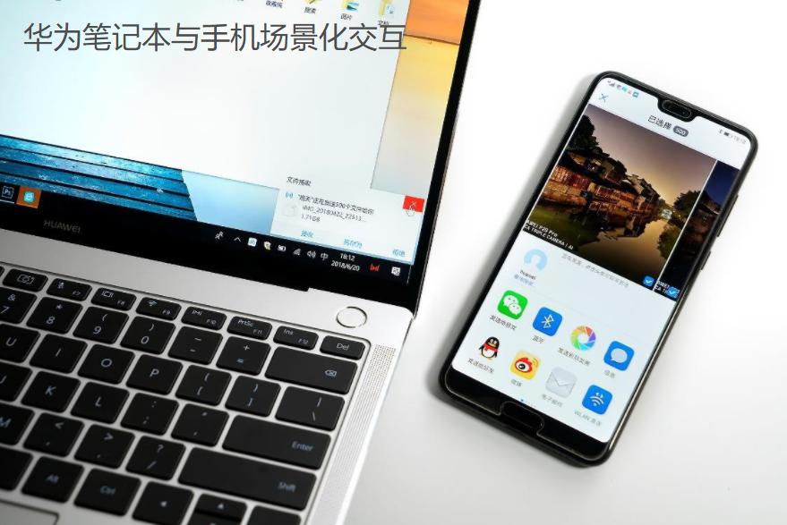 苹果笔记本有望为手机无线充电,网友:实用价值在哪里?
