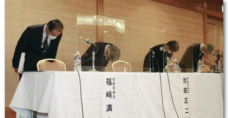 你们在关心什么时候通,日本人关心谁把船主是日本公司捅出来的 日本人 船主 日本公司 第7张
