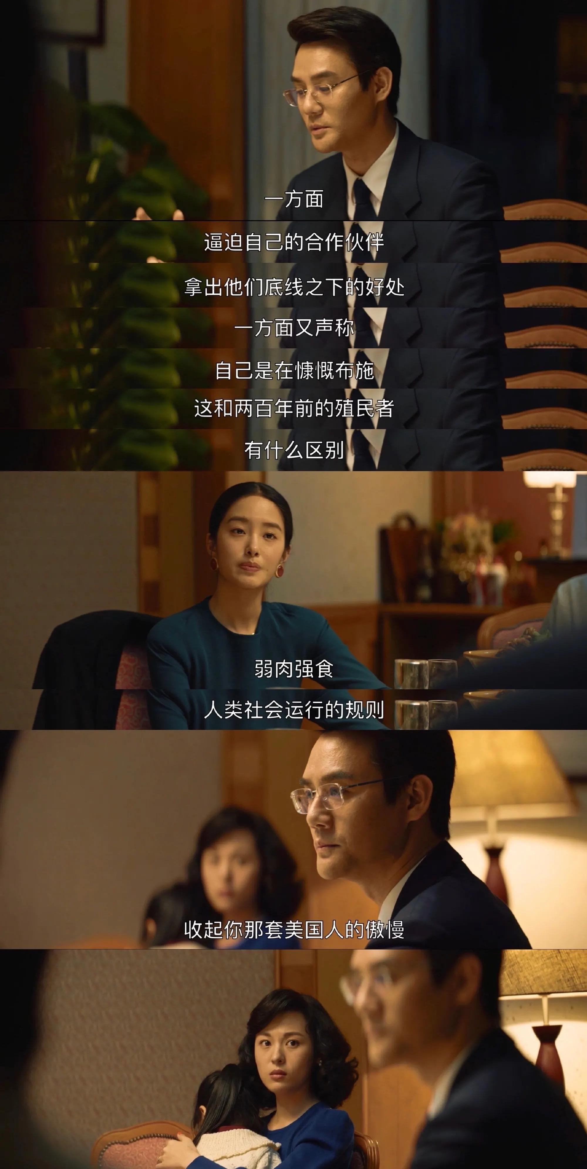 大江大河2高能饭局掀浪潮,王凯定海神针演技助攻宋运辉破僵局