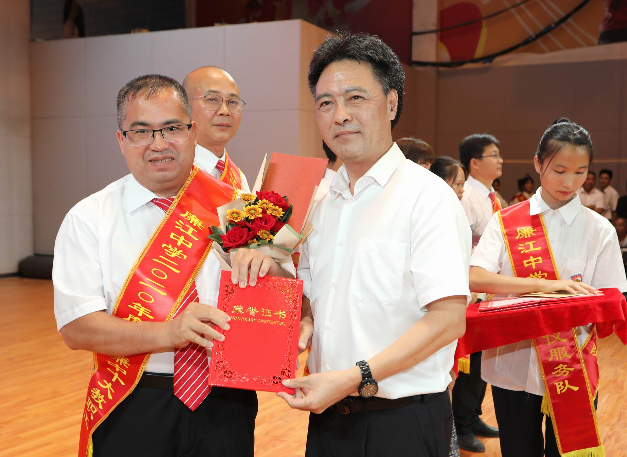 九月十日,廉江中學舉行2020年敬師節表彰大會
