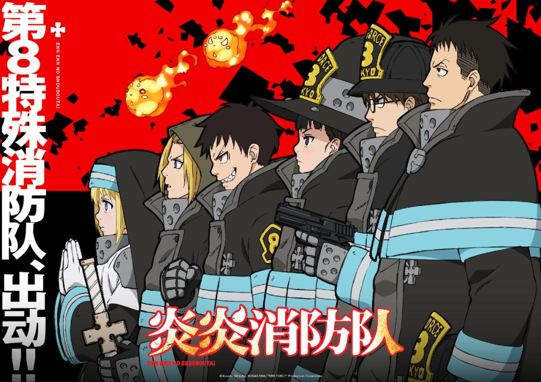 B站如何助力升级日本动画作品|海外动画IP的本土化营销赋能
