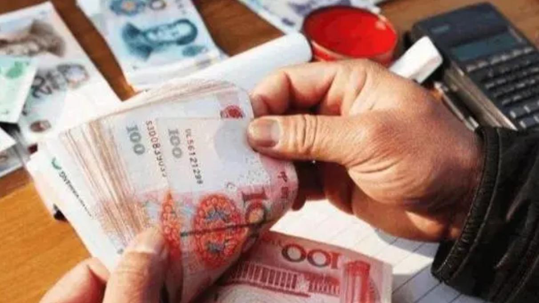 """在中国,能一次拿出50万是啥水平?央行数据给出""""答案"""""""