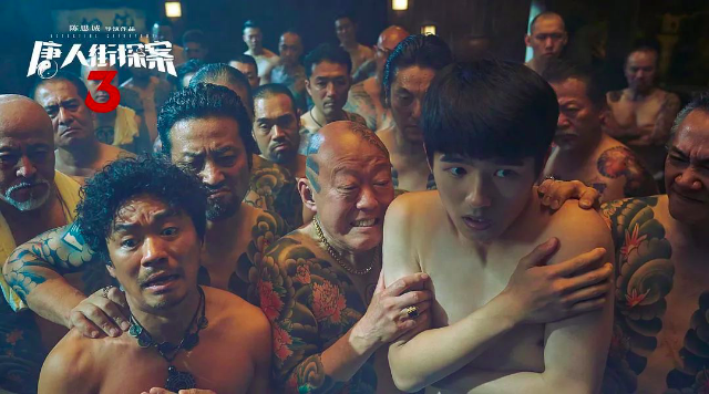 《唐人街探案3》轻松占据春节档冠军宝座,真有那么好吗?