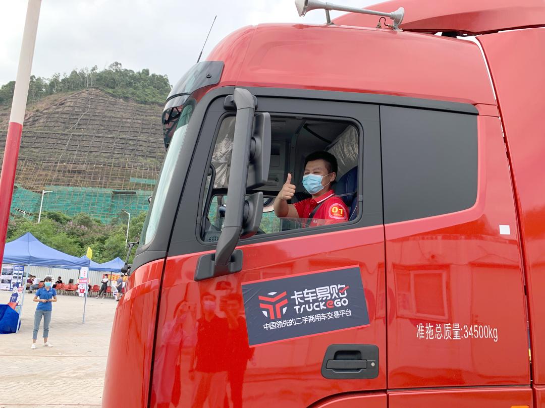 卡车易购助力2020年深圳技能大赛-驾驶员技能竞赛圆满举办