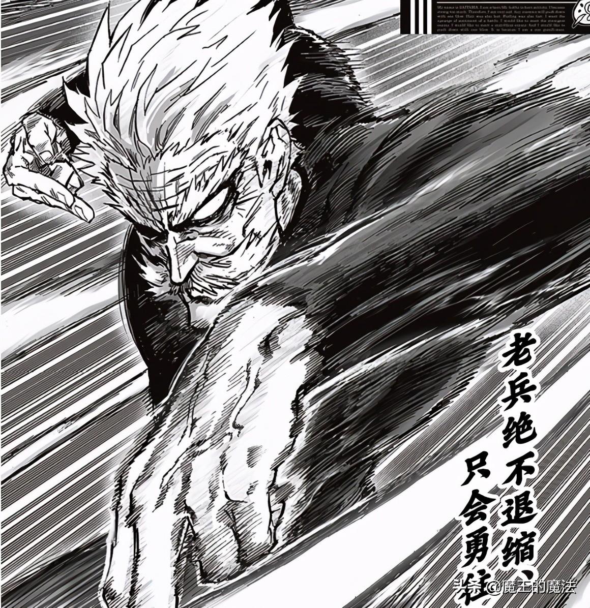 一拳超人:邦古老當益壯大爆發,丑陋大總統變身柔弱書生不堪一擊