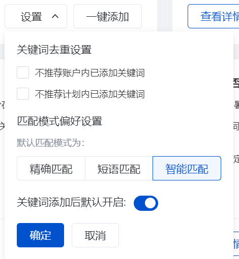 百度搜索推广选词,搜索选词的5种方法