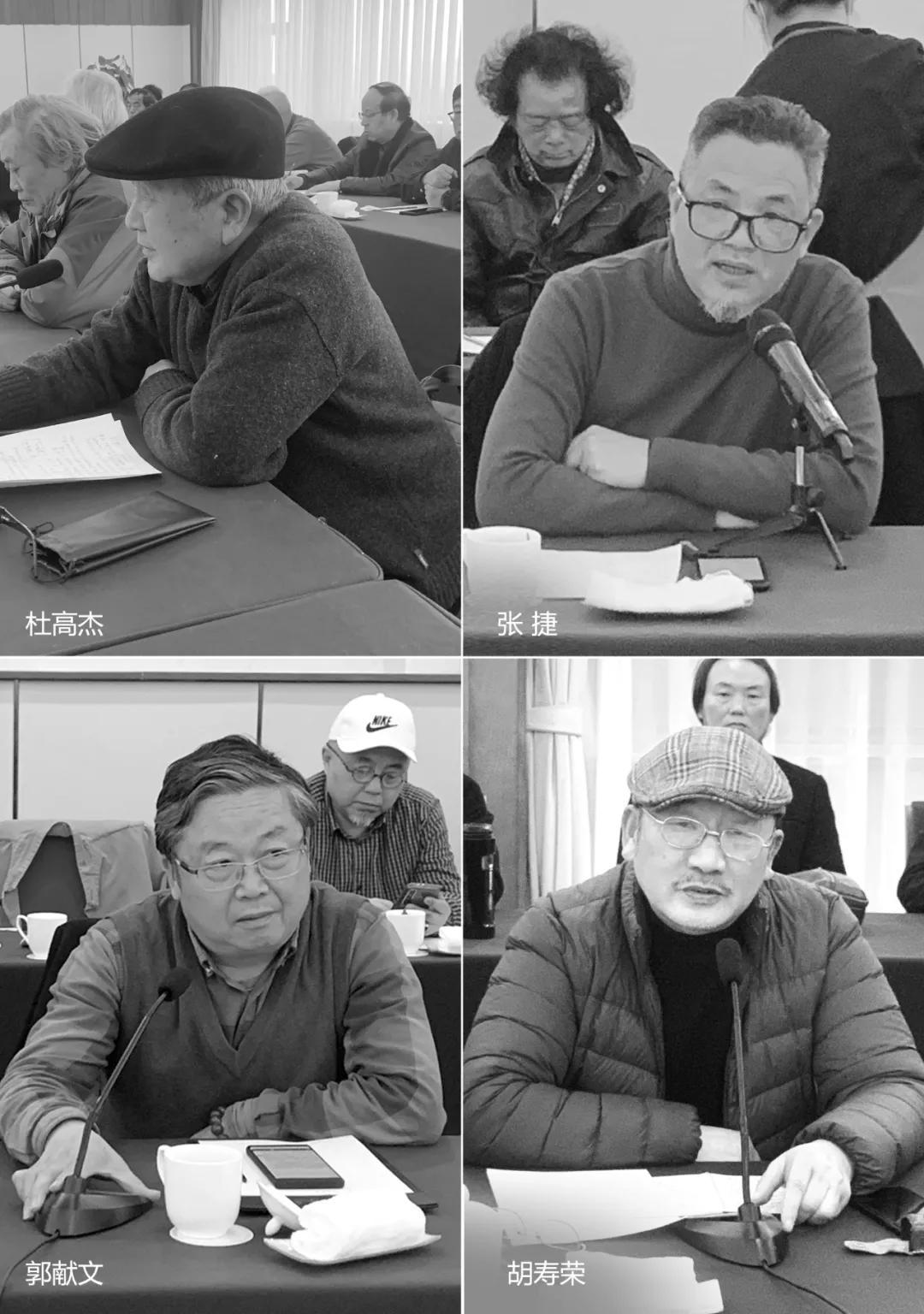 画魂永存——吴山明主席追思会举行