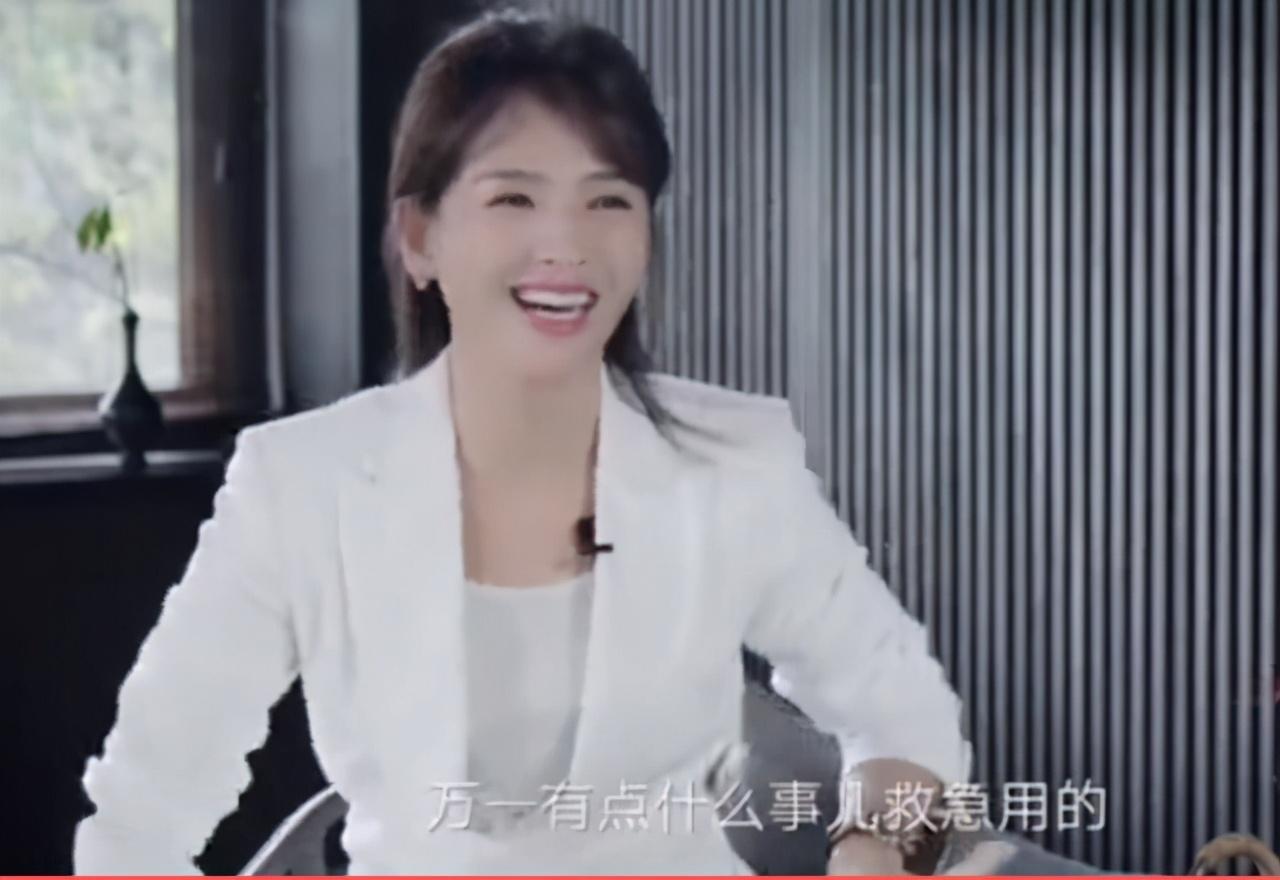 刘涛刚出道就存5年15万备用金,苏芒:女生最大安全感来源自己