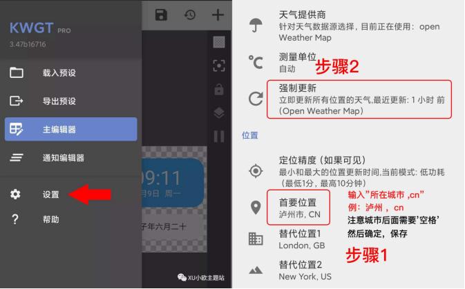MIUI新主题,「颜色方法」KWGT时钟插件完美版,安卓机通用性
