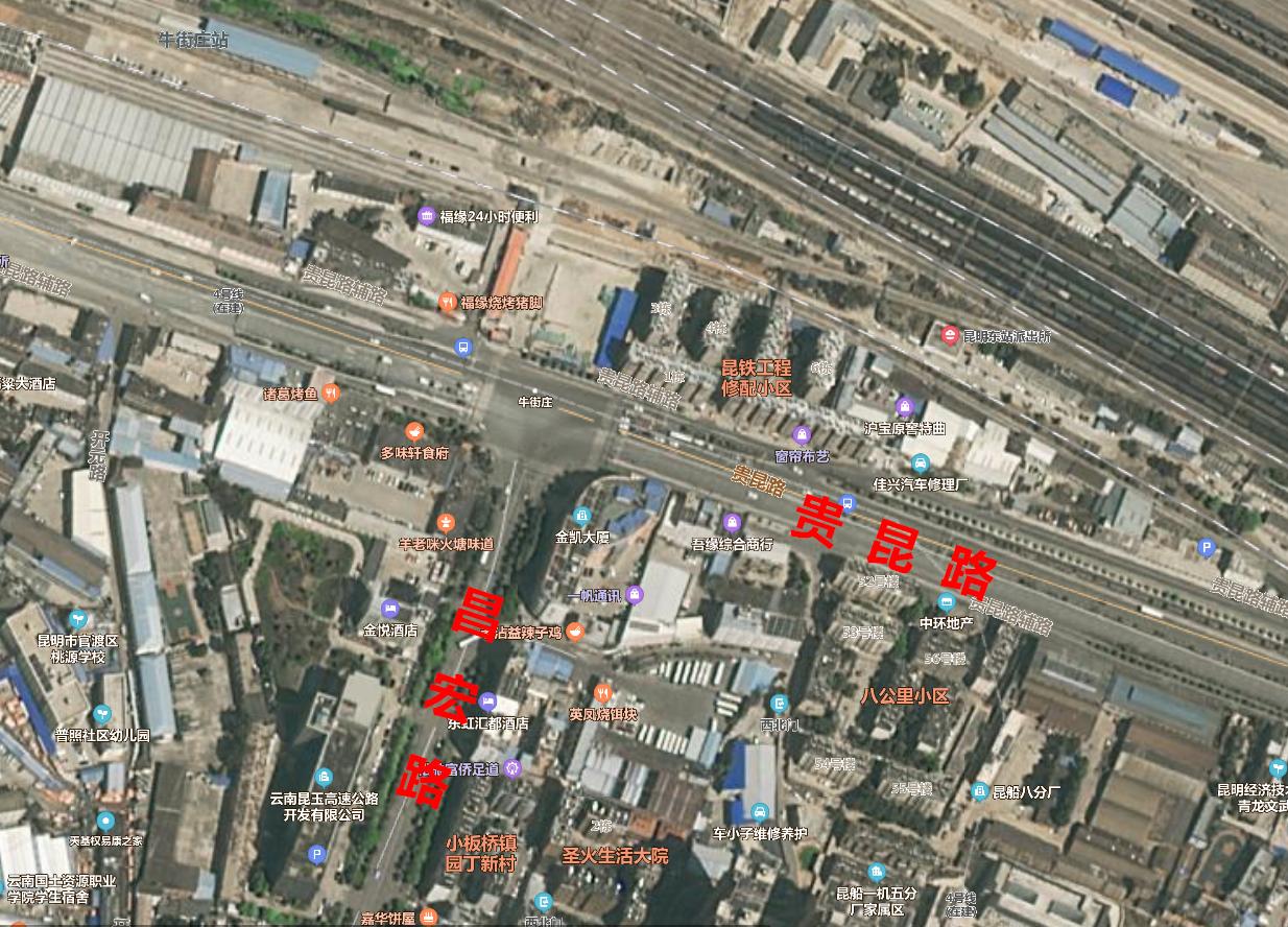 昆明牛街庄地铁站附近要建下穿隧道:投资3.18亿,长380米