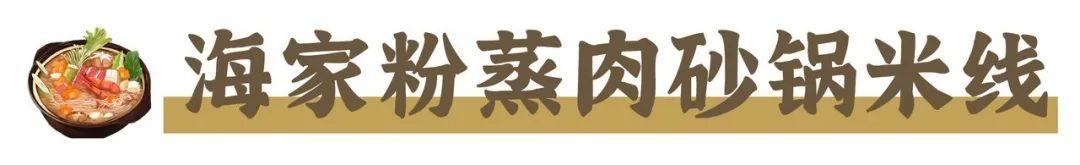 《2020西安砂锅地图》来了!阴雨天里的热气腾腾的美味,就是TA了