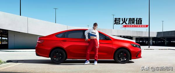 牛年开门迎吉利购车最高省2万 吉利汽车开年20亿红包普惠用户