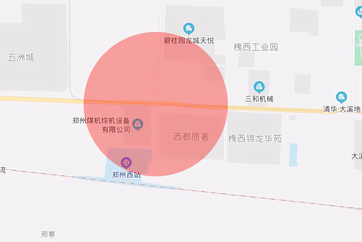 郑西TOD模式探索 荥阳城市新中心一触即发