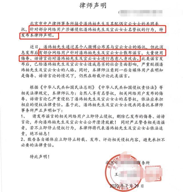 潘玮柏方否认离婚怒指谣言过分,杨丞琳曾爆料二人相处十分幸福