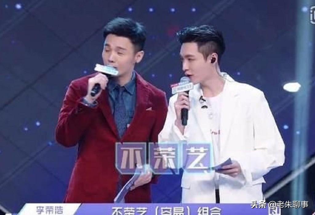 孙红雷吃瓜李荣浩小眼睛,网友:你俩彼此彼此!张艺兴快来劝架