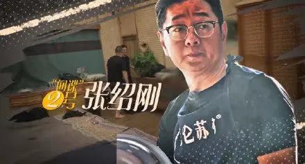 《向往的生活》:岳云鹏神奇的魔术惊呆众人,三个卧底出乎意料