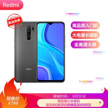 Redmi 9明天发售:5020mAh大充电电池,799元起