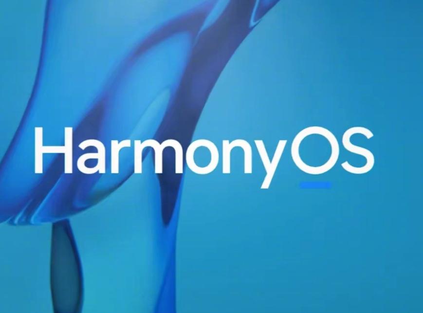 华为正式宣布14款老机型升级鸿蒙OS 2新系统,有你的手机吗?