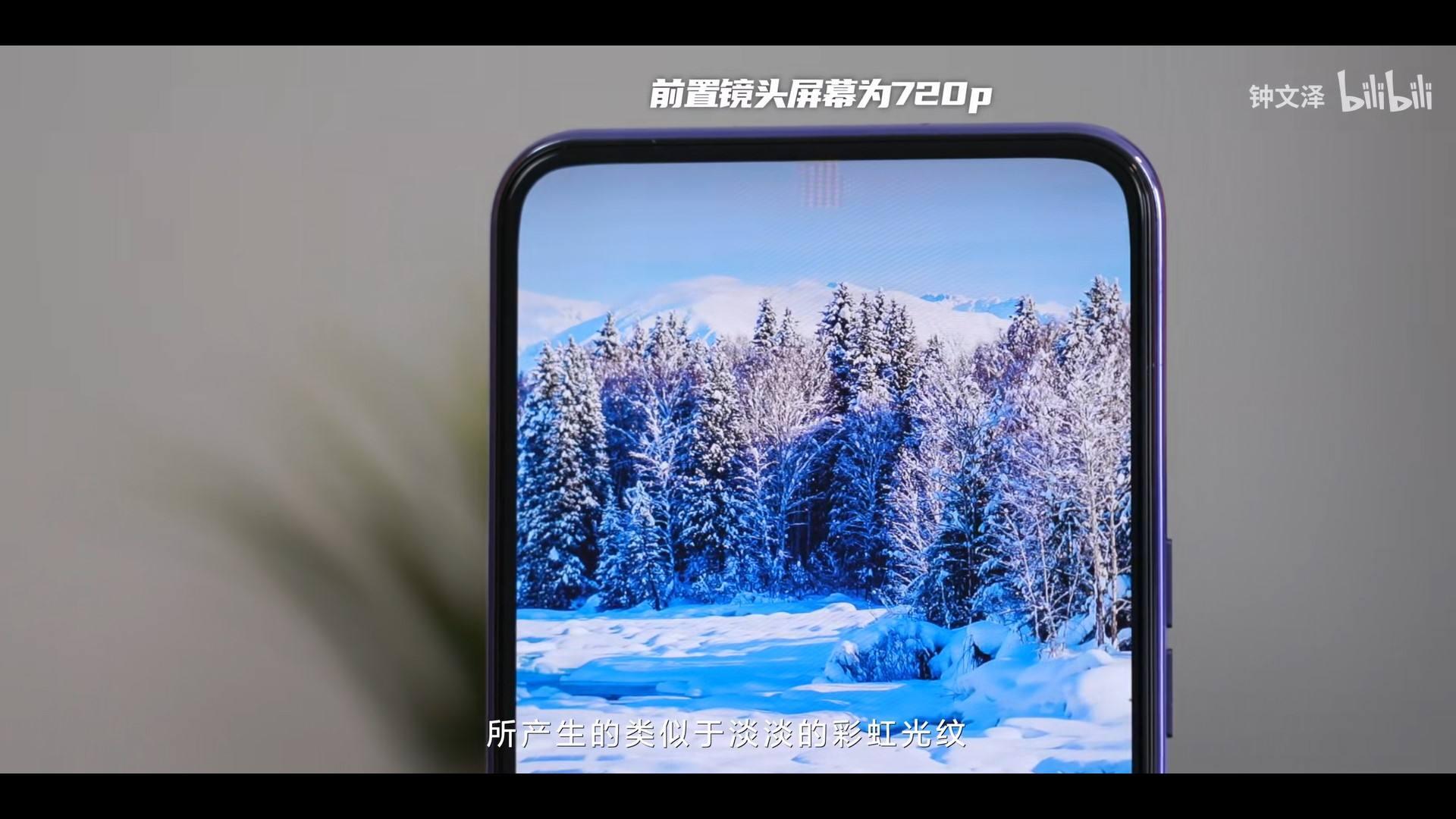 2198买zte中兴Axon20屏下摄像头手机上,贵么?