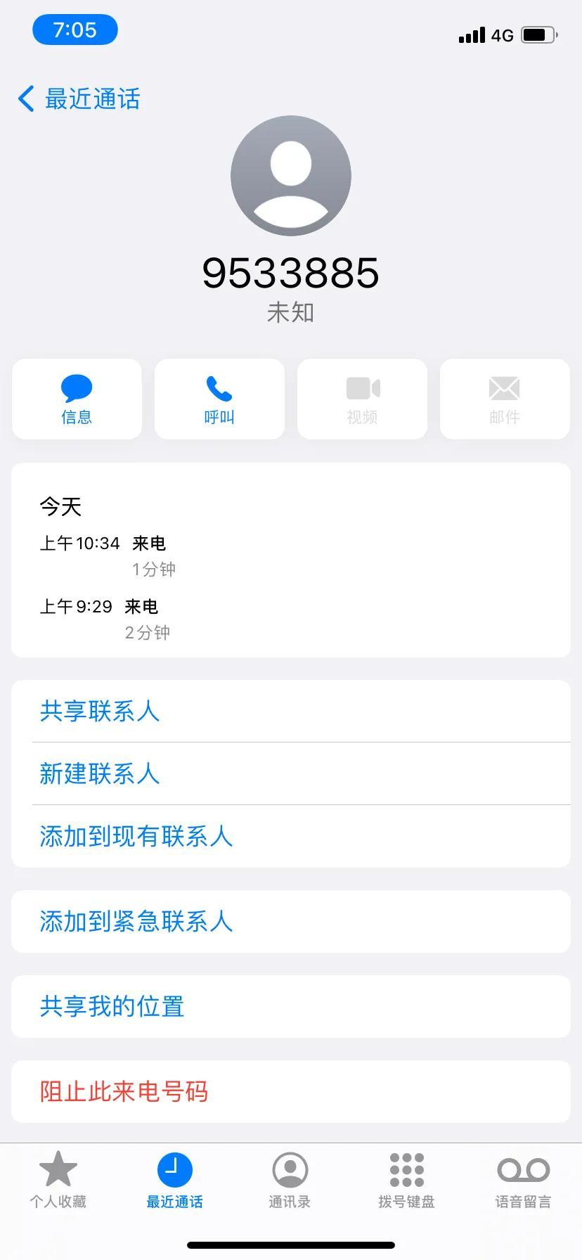 快递公司最怕的投诉电话(12305投诉快递有用吗)