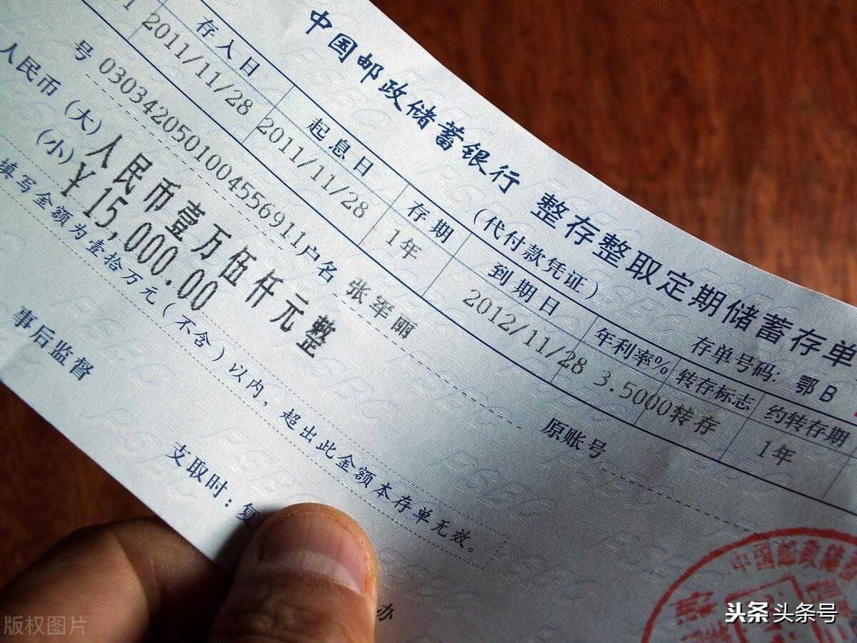 借记卡是什么意思(借记卡每个月会扣钱吗)