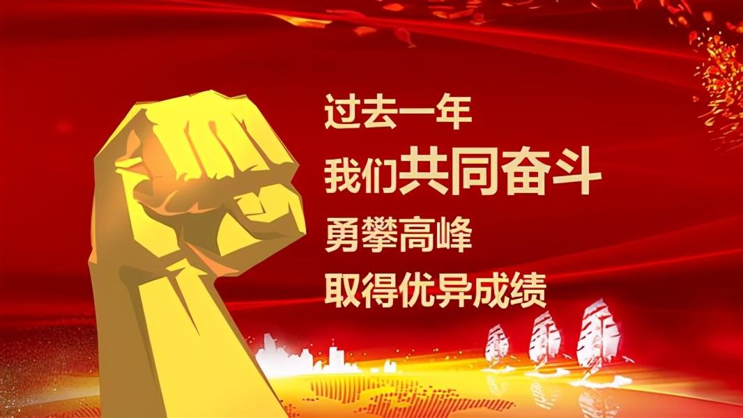 北京市石景山区作协表彰优秀会员