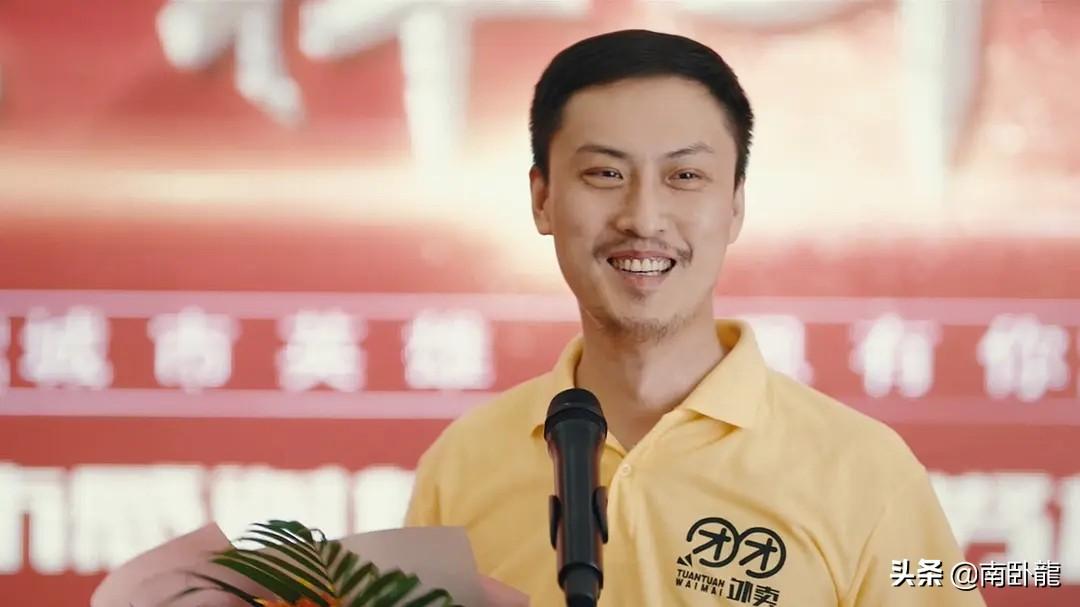 《中国飞侠》上映,许君聪变身外卖小哥,像极了《当幸福来敲门》