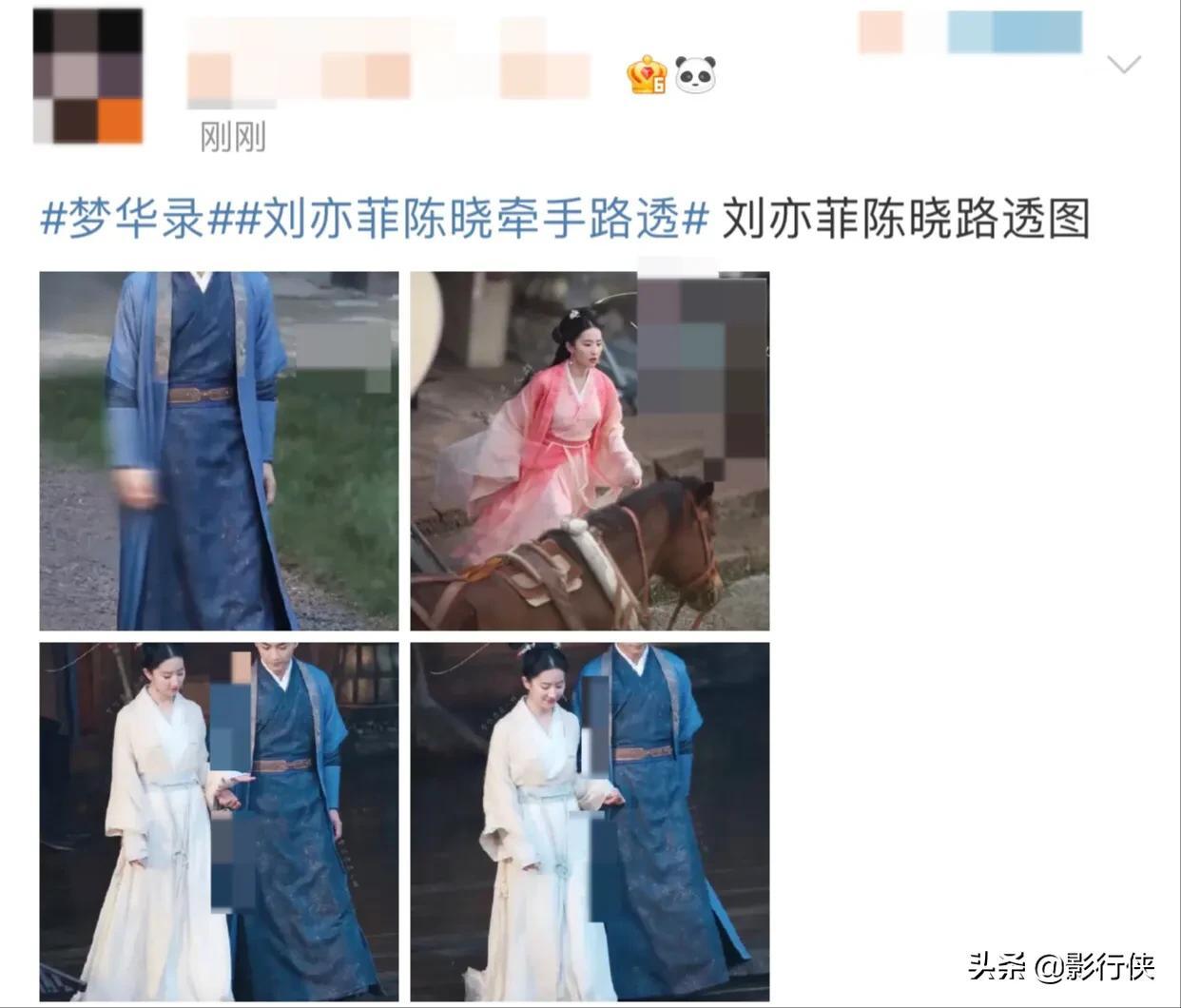 刘亦菲陈晓牵手生图被疯传,失去百万修图师后,这颜值我没看错?