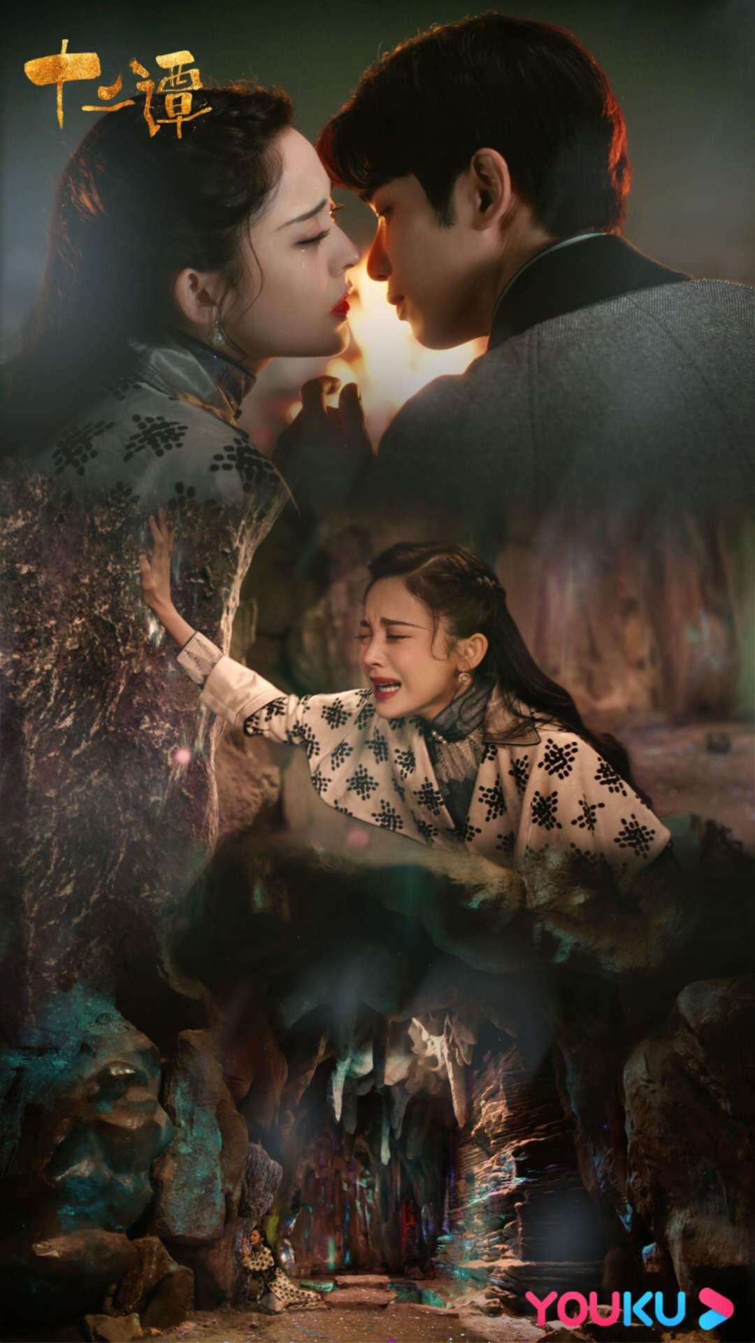 电影《十二谭》迅雷下载1080p.BD中英双字幕高清下载