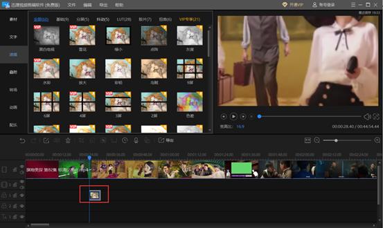 在线剪辑视频工具哪个比较OK?可下载什么PC软件?