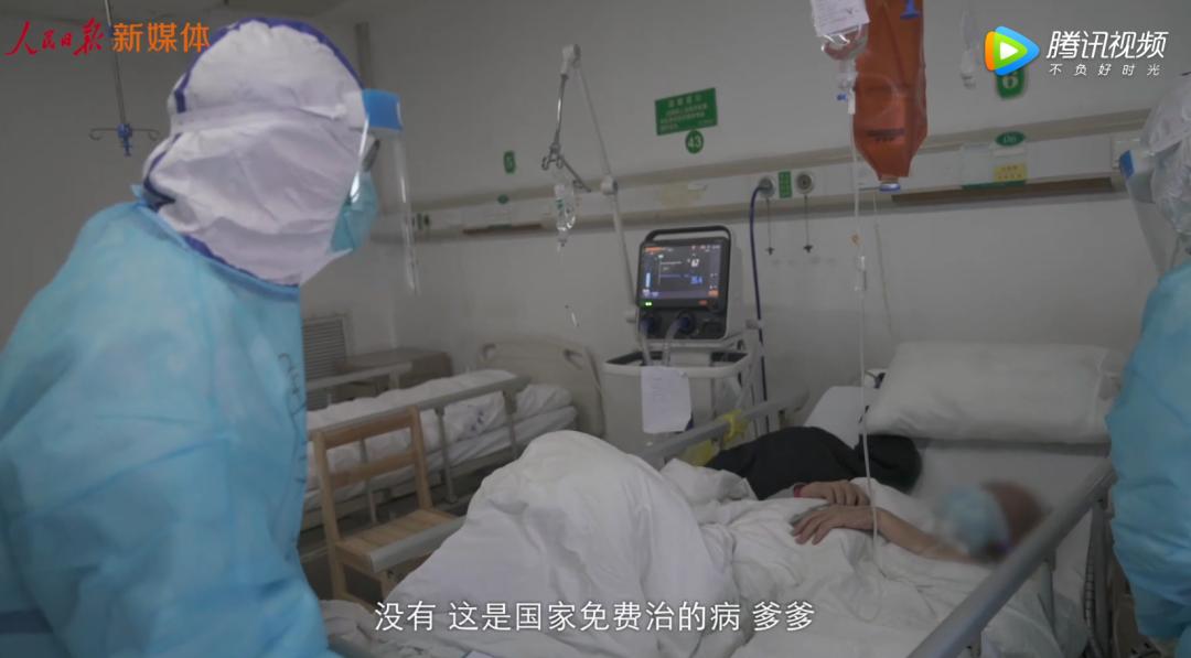 武汉金银潭医院真实录像:情况没你想得那么简单。