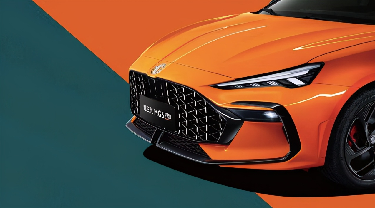 有运动轿跑那味了 第三代MG6 PRO设计解析