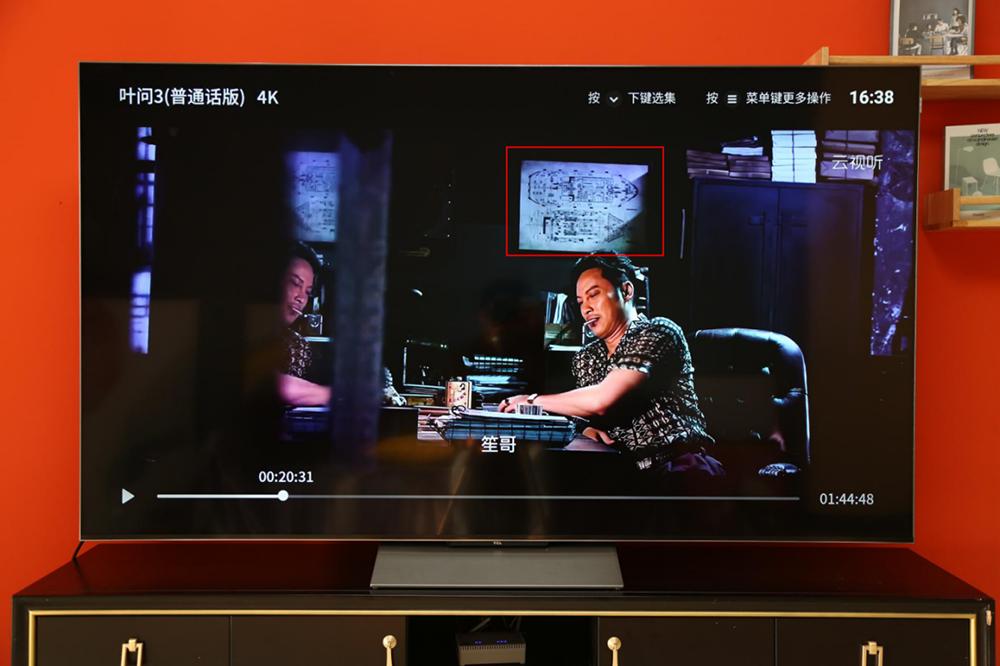 50个画面带你看TCL C12MiniLED评测  第32张