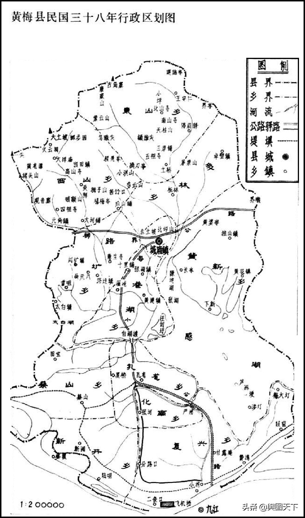 黄梅戏的命名地—湖北黄梅县,是怎么取得江西九江市小池口镇的?