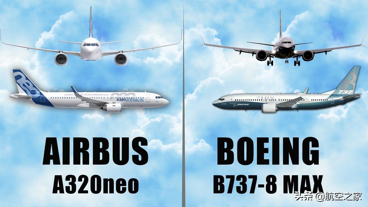 空客和波音正处于双头垄断的崩溃边缘:商用飞机市场将迎来一场大变革