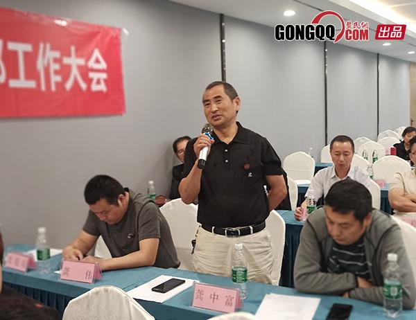 四川省龚氏宗亲会召开秘书处、外联部工作会议
