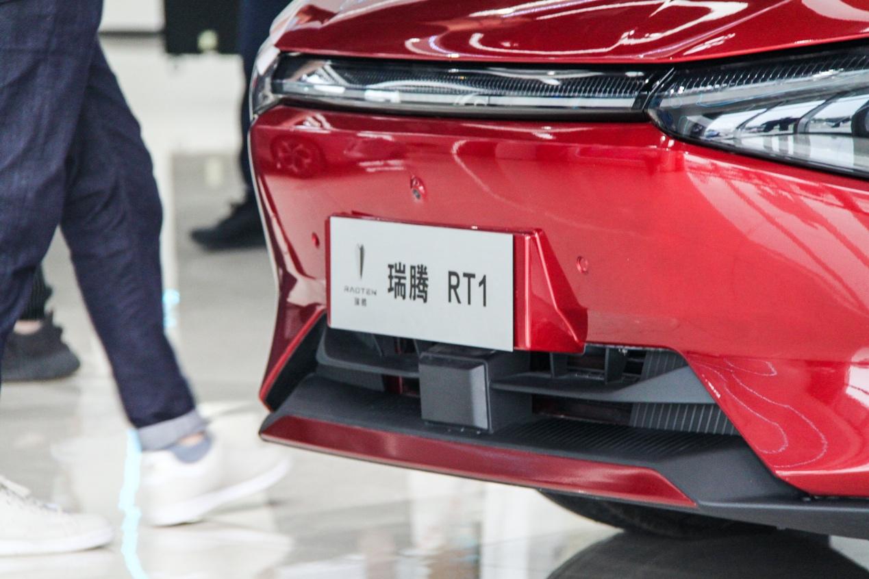 瑞腾汽车今日正式挂牌,致力打造全智能工厂