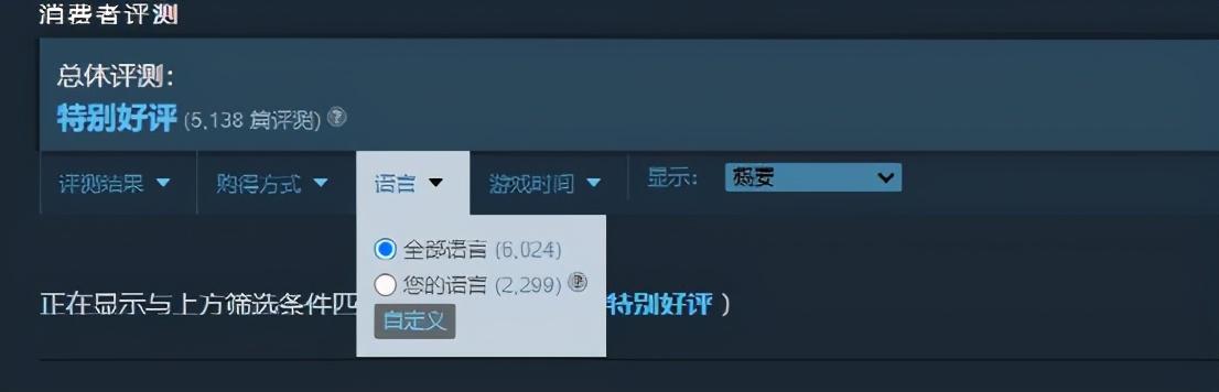 马头社《Subverse》售价翻三倍,阿根廷惨遭中国玩家波及