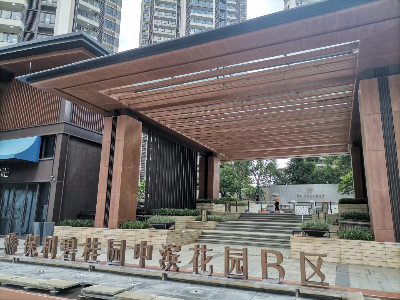 碧桂园造型门头铝单板
