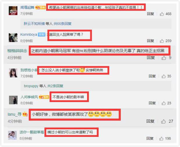 《街舞》总决赛冠军杨凯,王一博粉被要求道歉,提前文案有剧本?