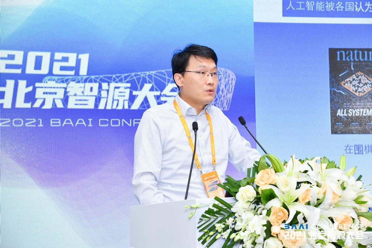 《AI安全与产业治理论坛举行, 共话人工智能安全可控发展》